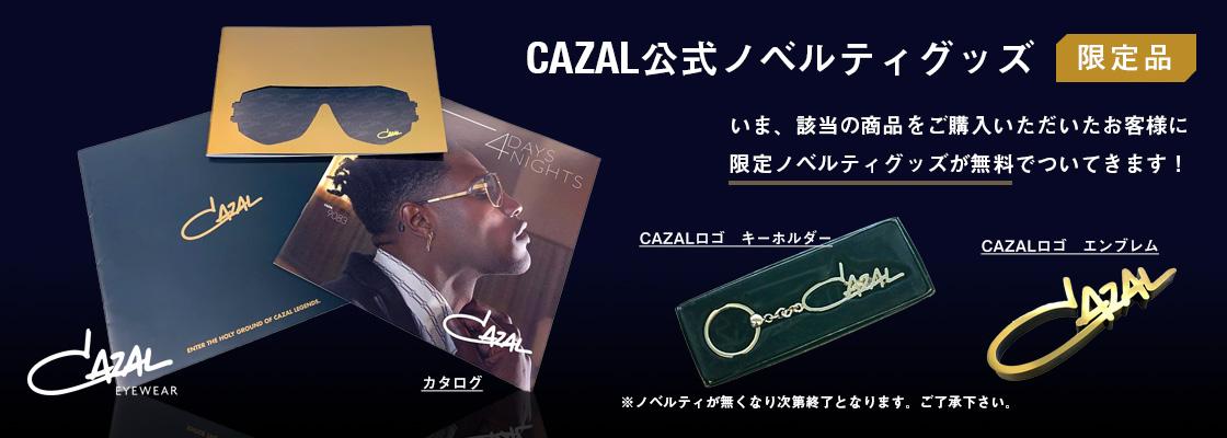 CAZAL(カザール)ノベルティバナー